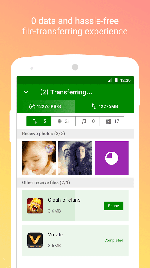 xender скриншот 4