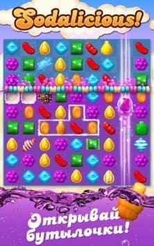 Candy Crush Soda Saga скриншот 1