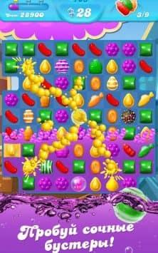 Candy Crush Soda Saga скриншот 2