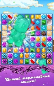 Candy Crush Soda Saga скриншот 3
