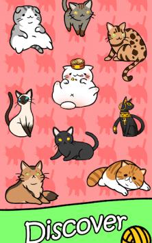 Cat Condo скриншот 3