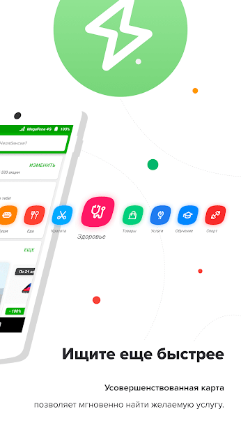 GILMON – купоны на скидку до 100% скриншот 2