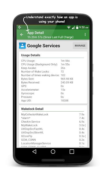 GSam Battery Monitor скриншот 4