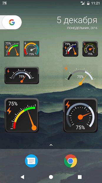 Gauge Battery Widget 2017 скриншот 1