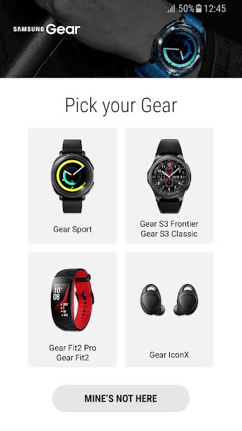 Gear S Plugin скриншот 1