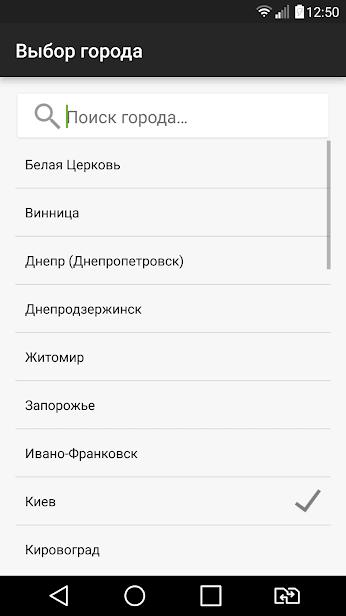 GoToShop.net.ua скриншот 2