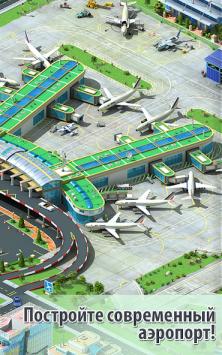 Megapolis скриншот 2
