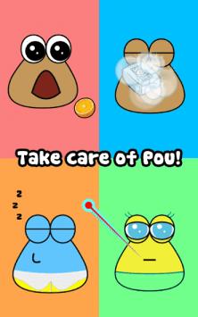 Pou скриншот 1