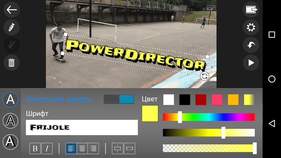 Видеоредактор PowerDirector скриншот 1