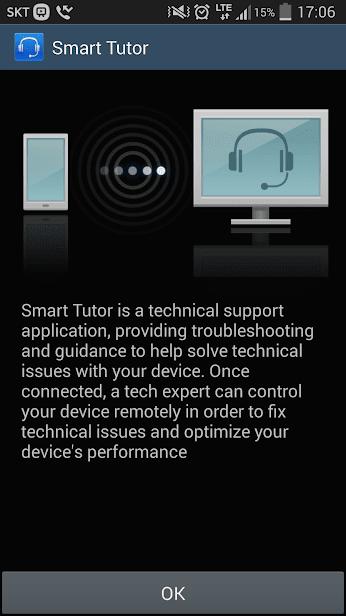 Smart Tutor скриншот 1