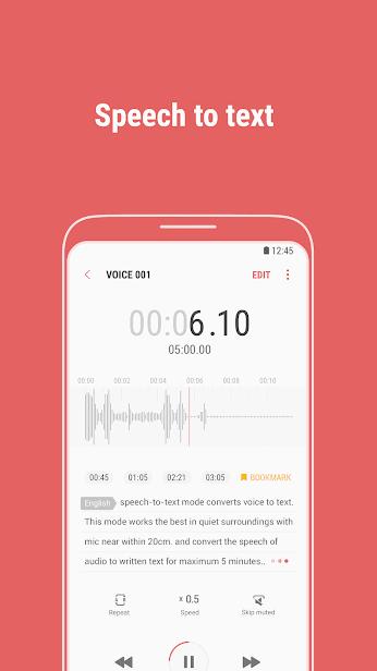 Samsung Voice Recorder скриншот 3