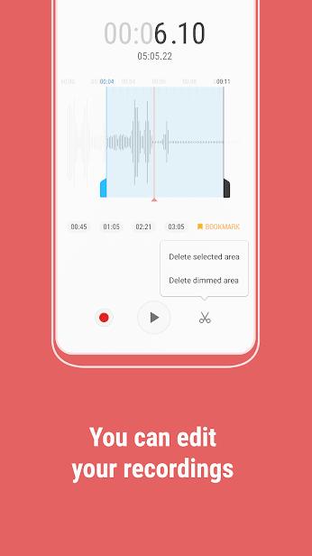 Samsung Voice Recorder скриншот 4