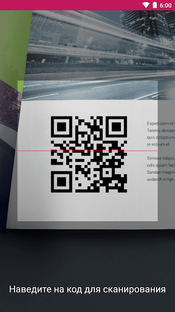WalletPasses | Passbook Wallet скриншот 2