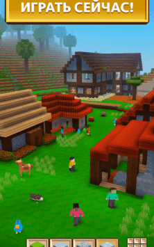 Block Craft 3D скриншот 1