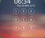 Пароль блокировки экрана logo