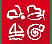 Дром База: запчасти, шины и диски, спецтехника logo