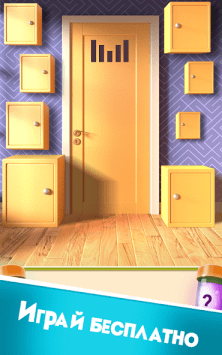 100 Дверей Головоломки скриншот 2