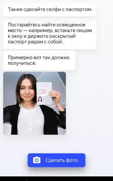 Яндекс.Драйв — каршеринг скриншот 2