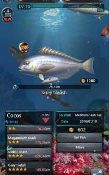 Рыболовный крючок скриншот 4