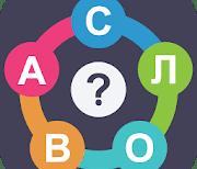 Найди Слова logo