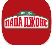 Папа Джонс - Доставка пиццы logo