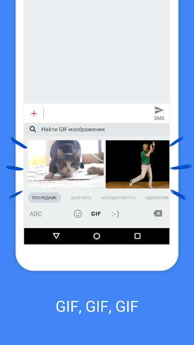 Gboard – Google Клавиатура скриншот 4