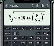 Калькулятор научный HiEdu : Fx-570vn Plus logo