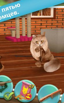 PetHotel – Забота о животных скриншот 2