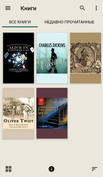 PocketBook Reader скриншот 2
