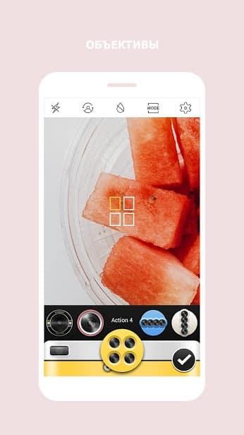 Cymera Camera - Photo Editor, редактор красивых скриншот 2