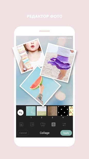 Cymera Camera - Photo Editor, редактор красивых скриншот 3