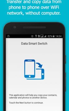 Data Smart Switch скриншот 1