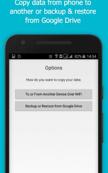 Data Smart Switch скриншот 2