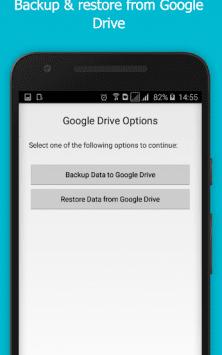 Data Smart Switch скриншот 3