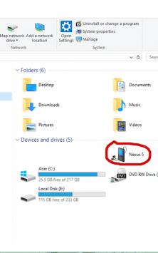 USB Драйверы для Android скриншот 2