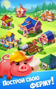 Моя ферма скриншот 1