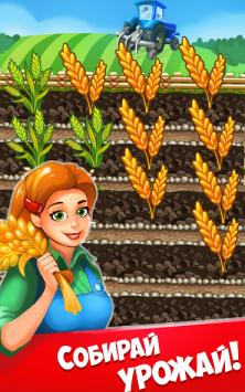 Моя ферма скриншот 2