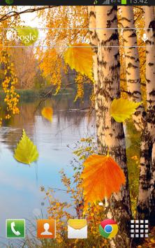 Осень скриншот 2