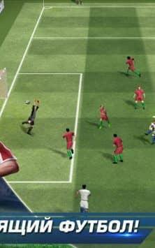 Real Football скриншот 1