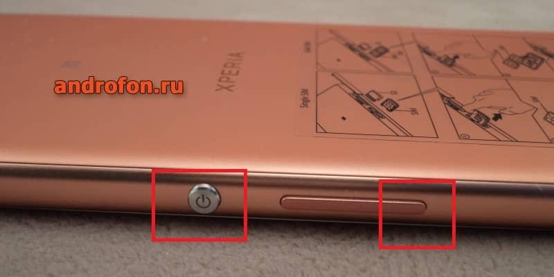 Смартфон Sony.