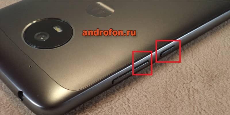 Motorola Moto G5.