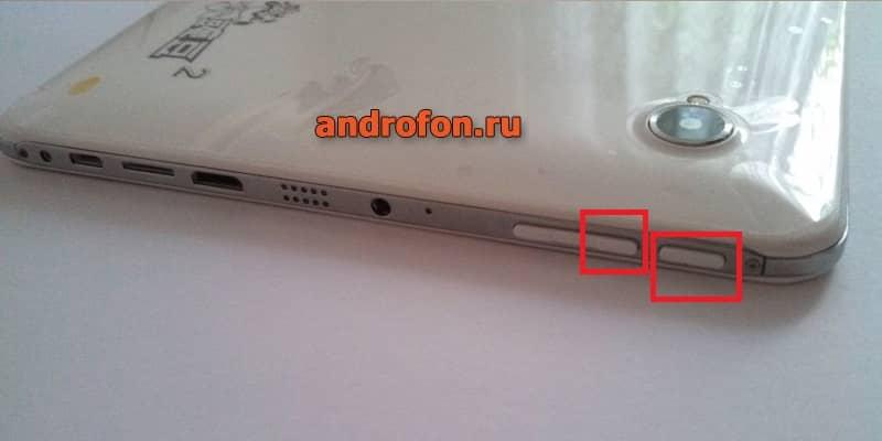 Китайский планшет Cube u30 GT2.