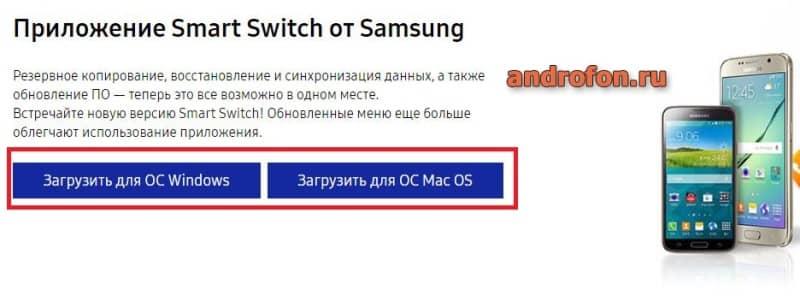 Скачать драйвера на Samsung