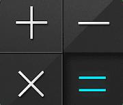 Стильный Kалькулятор CALCU™ logo