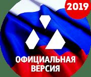 Билеты ПДД 2019 + Экзамен ГИБДД РФ от УчиПДД logo