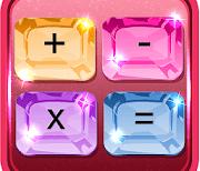 Красивый Калькулятор logo