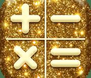 Розовый Калькулятор Блестки logo