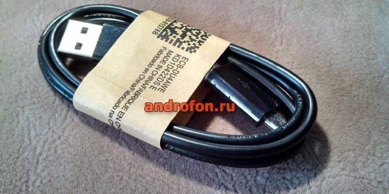 Китайский кабель.