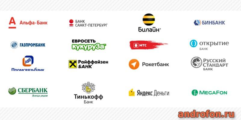 Банки что работают с Apple Pay.