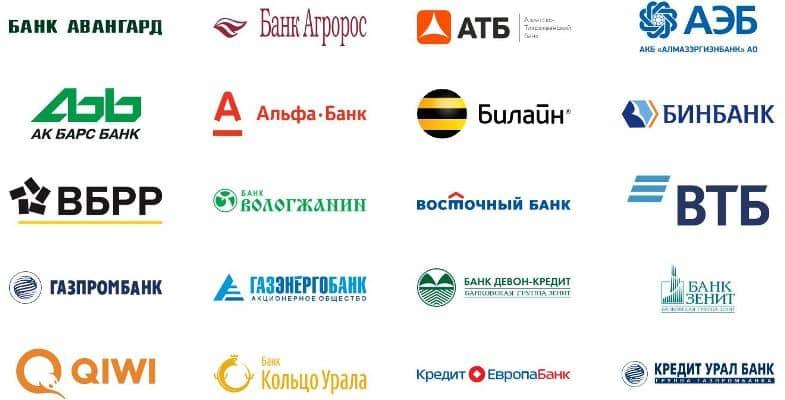 Часть банков, что поддерживают работу сервиса Samsung Pay.